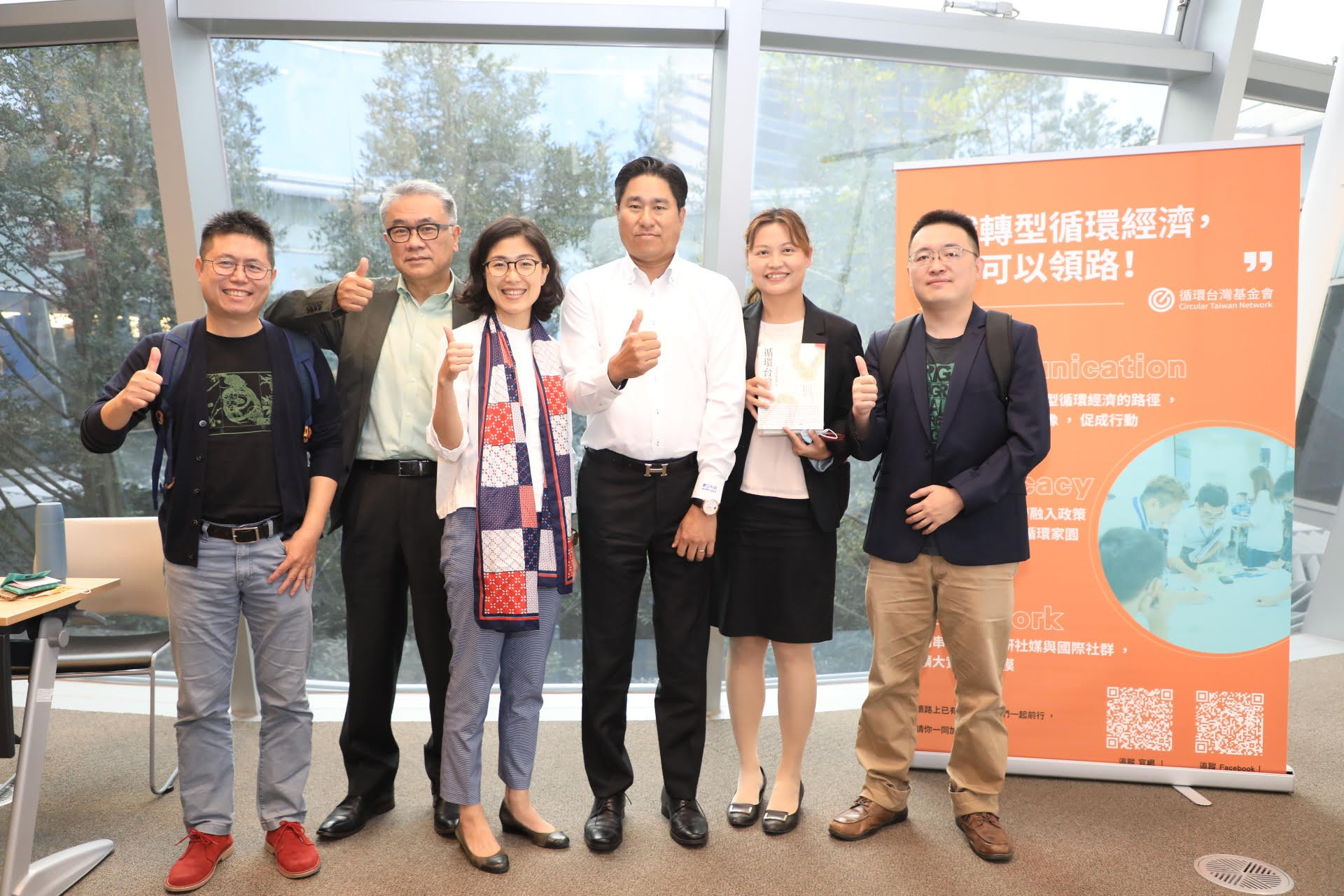 """2021/3/27 Chairman Yamin Hsieh as panelist of """"Circular Taiwan"""" book launch party in Kaohsiung"""